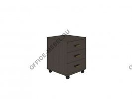 Тумба подкатная с 3 ящиками CHG243303 на Office-mebel.ru